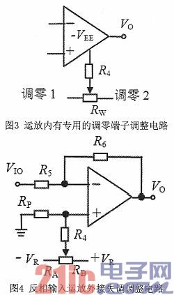 数控直流稳压电源专业基础实验的开发案例